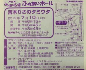 みんなの広場の中古/新品通販【メルカリ】No.1フリマアプリ