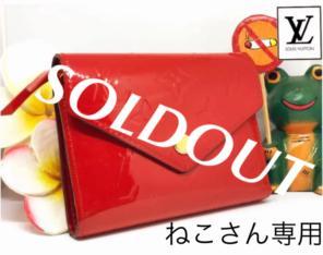 new concept 931ea c23c8 ルイヴィトン ミニ財布の中古/新品通販【メルカリ】No.1フリマアプリ