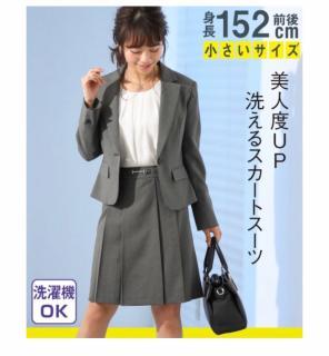 531fb765af9a6 ニッセン NISSEN商品一覧 (71 ページ目) - メルカリ スマホでかんたん ...