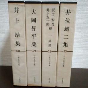新編日本古典文学全集 18 枕草子