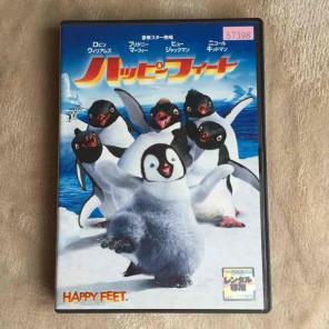Fève Happy Feet WB 2007 Mumble