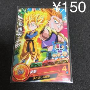 Dragon Ball Heroes Promo PBC3-03