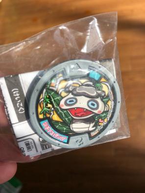 妖怪メダル ツチノコパンダ商品一覧 メルカリ スマホでかんたん購入