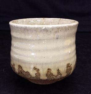 唐津焼 中野陶痴造 茶碗
