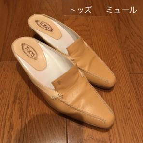 b81ea71f84824e tods レディース 靴商品一覧 - メルカリ スマホでかんたん購入・出品 ...