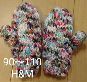 1c0ffdfacebb9f エイチ アンド エムの通販・フリマはメルカリ   H&M中古・未使用・古着が ...