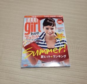 DVD】 スーパージュニア / 【初回生産限定盤】 SUPER JUNIOR WORLD TOUR