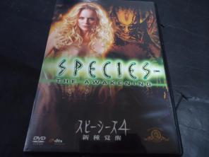 スピーシーズ4 新種覚醒 Dvdの中古新品通販メルカリno1