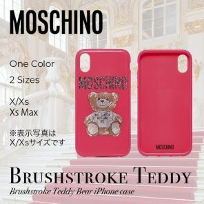 824a74d708 iphoneケース ted商品一覧 - メルカリ スマホでかんたん購入・出品 ...