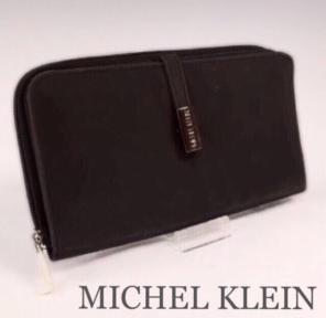 8219b8a1be8c ミッシェルクランの通販・フリマはメルカリ | MICHEL KLEIN中古・未使用 ...