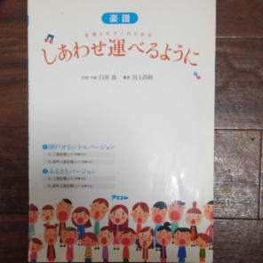 楽譜の中古 新品通販 メルカリ No 1フリマアプリ