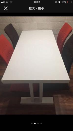 ade148891e8f ダイニングテーブル(インテリア・住まい・小物)の処分 - メルカリ 中古や ...