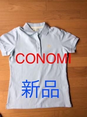 da0762801c コノミの通販・フリマはメルカリ   CONOMi中古・未使用・古着が5百点以上以上