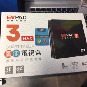 evpad 3 boxの中古/新品通販【メルカリ】No 1フリマアプリ