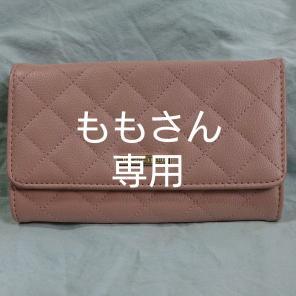 e9d7d3198440 長財布(レディース)の買取通販 - メルカリフリマ 中古・未使用・古着