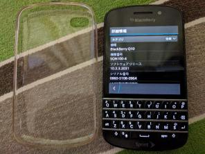 Blackberry Q10の中古/新品通販【メルカリ】No 1フリマアプリ
