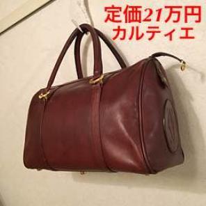 new styles d45fe a1781 カルティエ ボストンバッグの中古/新品通販【メルカリ】No.1 ...