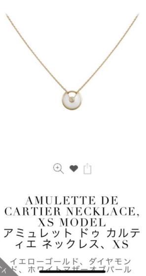 19cf6131eb カルティエ ネックレス アミュレット商品一覧 - メルカリ スマホで ...
