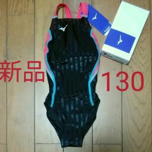 81b0c860cb1 女子 水泳 大会の中古/新品通販【メルカリ】No.1フリマアプリ