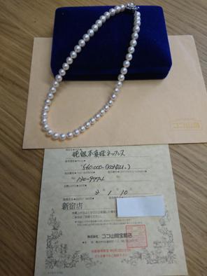 ココ山岡の中古/新品通販【メル...
