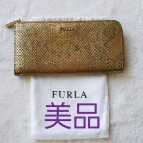 20e3aa767fa6 パイソン通販・買取 - メルカリ 中古や未使用の長財布のフリマ