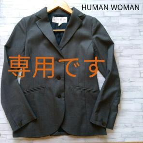 33f62c9074046 ヒューマンウーマン テーラードジャケット ビジネス 3つボタン