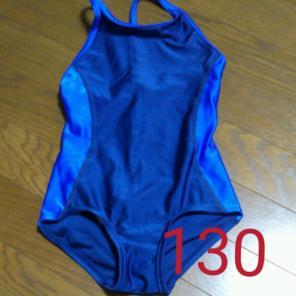 50071dfa519 arena水着 青 アリーナ商品一覧 (1 ページ目) - メルカリ スマホで ...
