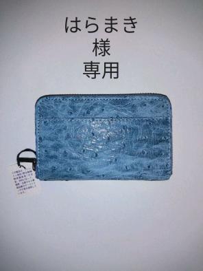 b576aeeff7b1 オーストリッチ長財布. ¥ 3,100. (税込). オーストリッチ コインケース