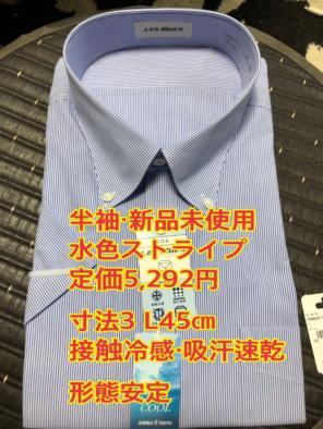 d43398ec542106 ワイシャツ 半袖 3l商品一覧 - メルカリ スマホでかんたん購入・出品 ...