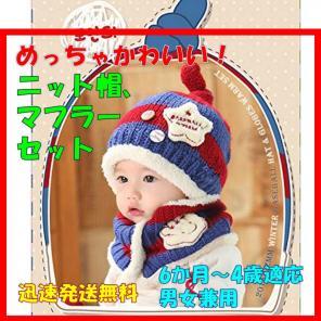 72e36e19c13f6 赤ちゃんニット帽 秋冬 ベビー商品一覧 - メルカリ スマホでかんたん購入 ...