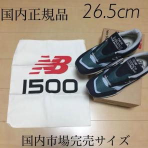 27e902d8fb7c6 新品 New Balance M1500 OGN 26.5cm ニューバランス
