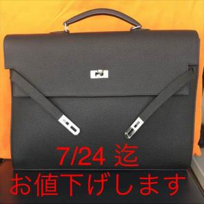 outlet store 8ae81 2ba09 ケリーデペッシュの中古/新品通販【メルカリ】No.1フリマアプリ