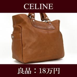 78214e76ac23 セリーヌの通販・フリマはメルカリ | CELINE中古・未使用・古着が3万点 ...