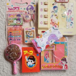 c0d9eee4ee7113 ひみつのアッコちゃん おもちゃ商品一覧 - メルカリ スマホでかんたん ...