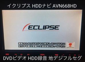 7c327a03fe 新品 ナビ HDD フルセグ商品一覧 - メルカリ スマホでかんたん購入 ...