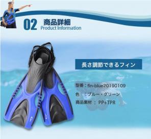 02f56258b0d フィン 水泳用品水泳(競泳) 用フィン フィン トレーニングフィン 足ひれ