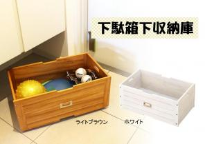 靴箱 下 収納の中古/新品通販【メルカリ】No.1フリマアプリ
