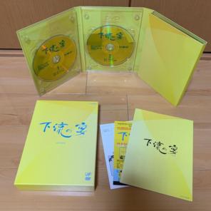 デスノート / 【DVD】 窪田正孝DVD/ 【中古】 邦画TV BOX