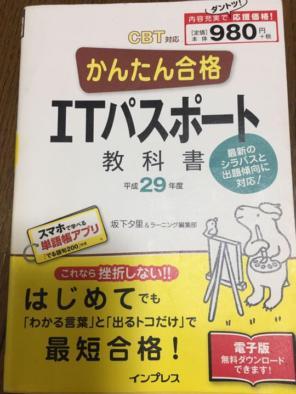 坂下もえ商品一覧 (8 ページ目) ...