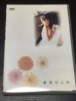 dvd イメージ ジュニアアイドルの中古/新品通販【メルカリ】No.1フリマ ...