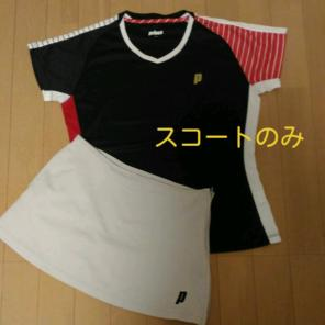 65bf351dd2375 プリンス テニスの中古/新品通販【メルカリ】No.1フリマアプリ