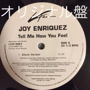 [Audio CD] 【送料無料】 VERSION~ ジョイ・エンリケス~US ジョイ・エンリケス USED