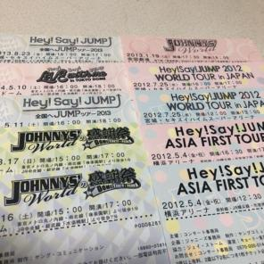 Seven-eleven Limited Hey Say Jump Winning Ticket Pochette From Japan