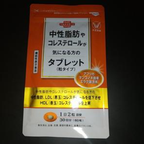 大正 製薬 商品 あふり か マンゴノキ