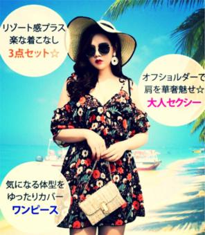 fc265a86740 ビキニ セクシーの中古/新品通販【メルカリ】No.1フリマアプリ