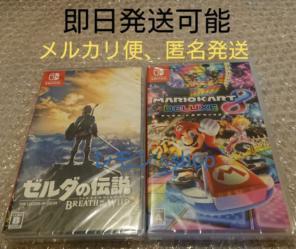 マリオカート8 Wii U フリプラ