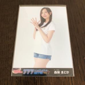 HKT48森保まどかの中古/新品通販【メルカリ】No 1フリマアプリ