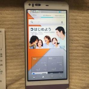 AQUOS PHONE SERIE SHL23の中古/新品通販【メルカリ】No 1フリマアプリ