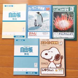 [印刷可能無料] 漢字ノート 50字