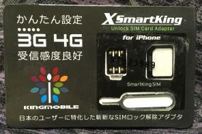 Ymobile x2の中古/新品通販【メルカリ】No 1フリマアプリ